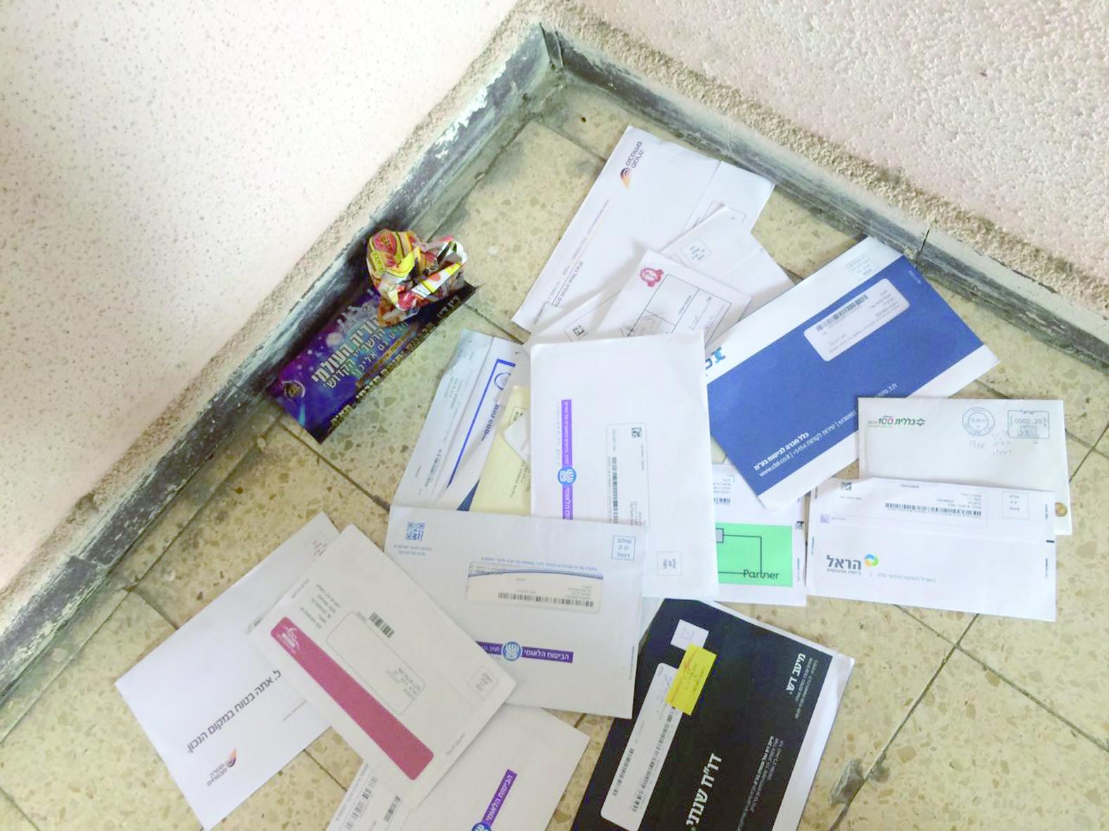 חלק מהמכתבים הזרוקים בשכונת דניה