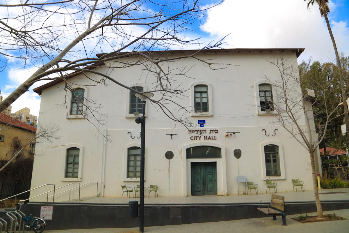 בית העירייה הישן בראשון לציון (צילום: עיריית ראשון לציון)