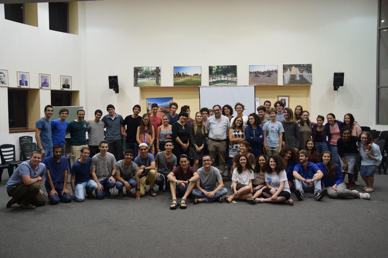 המפגש של בית המדרש הישראלי לנוער ברחובות