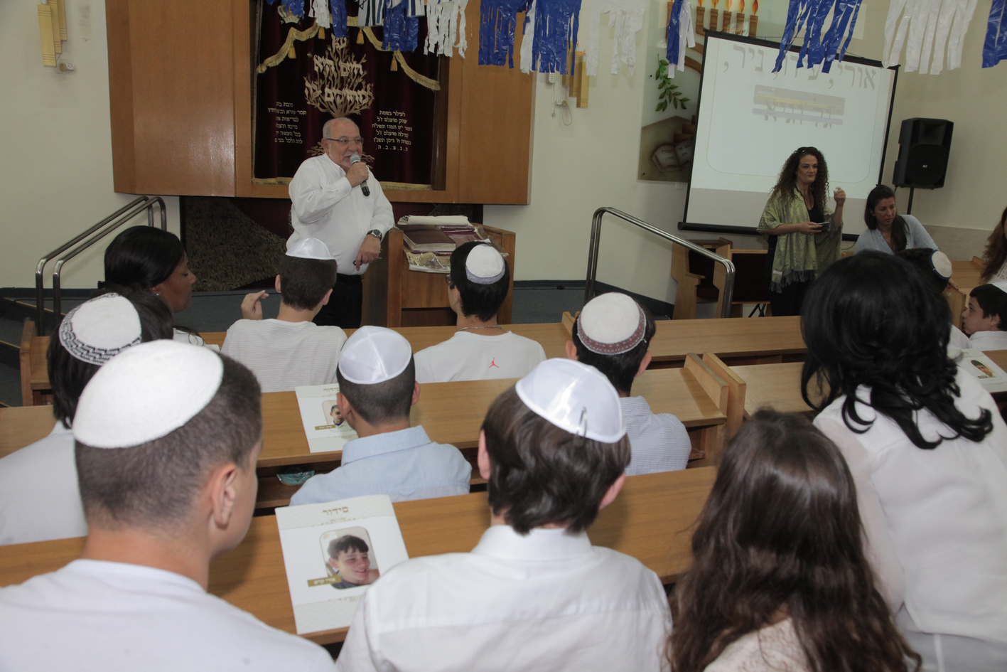 תלמידי לוטם בטקס בני המצווה