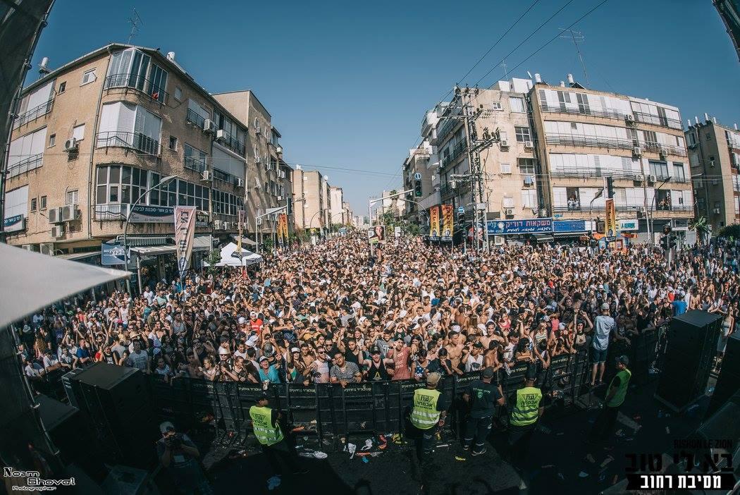 """מסיבת רחוב (צילום: יח""""צ)"""