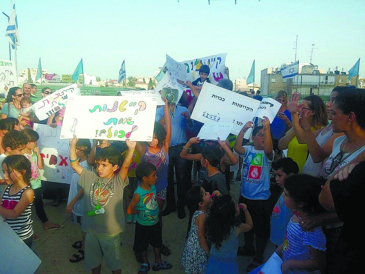 הפגנה נגד מחירי הקייטנות ברחובות (צילום: ארז שרווינטר)