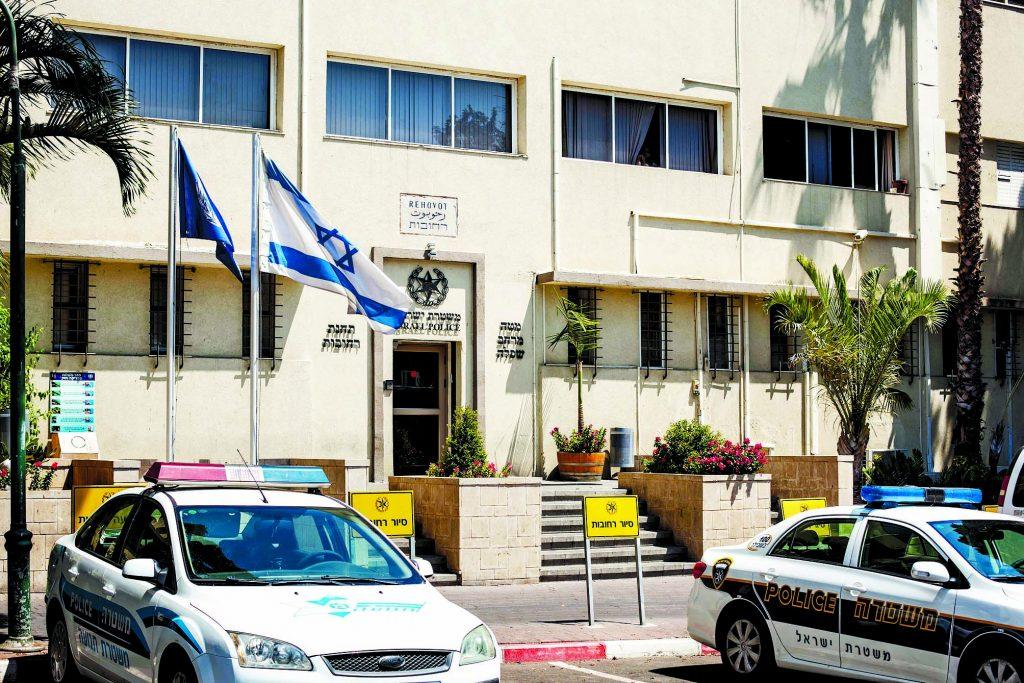 תחנת משטרת רחובות (צילום ג'ני גפטרשוסטר)