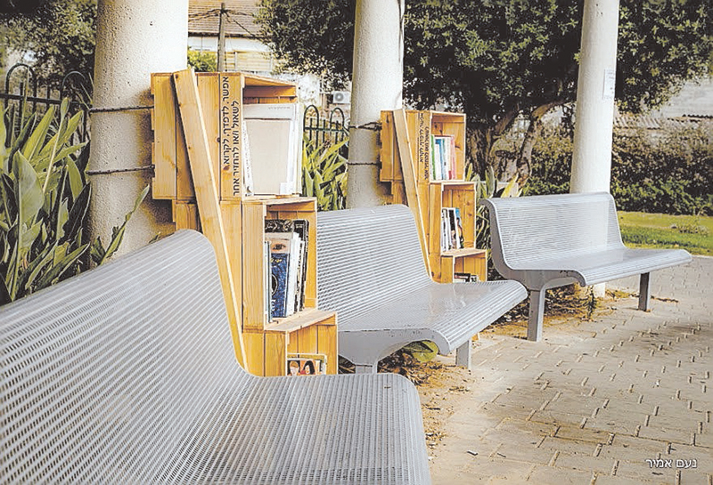 ארגזי ספרים (צילום: באדיבות עיריית רחובות)