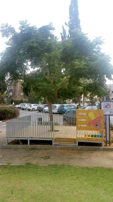 עץ המוצצים בגן המייסדים