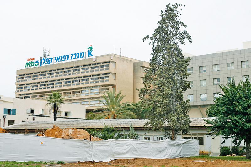 בית החולים קפלן (צילום: ניר שמול)