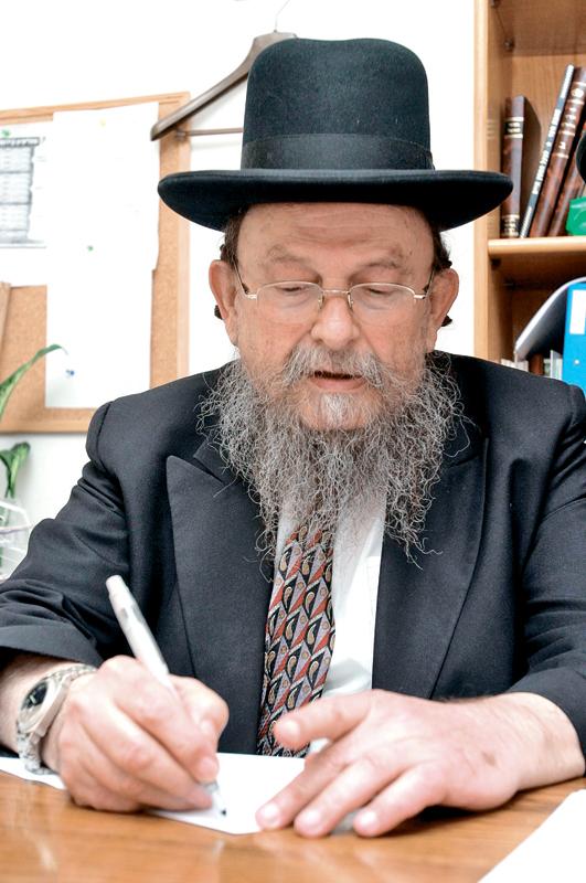 """הרב יוסף עזרן ז""""ל (צילום: חן גלילי)"""