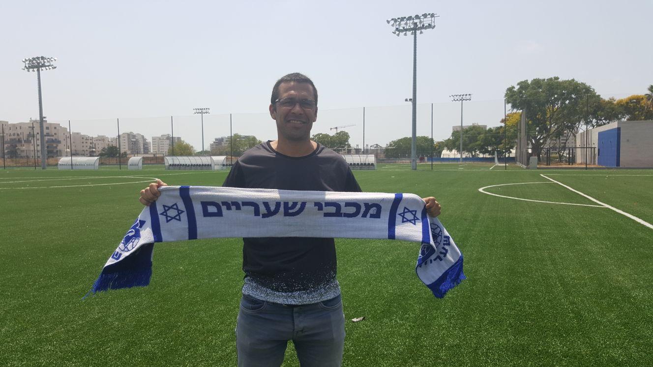 גיא לוי
