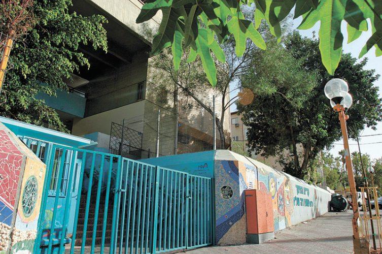 בית הספר דה שליט (צילום: ניר שמול)