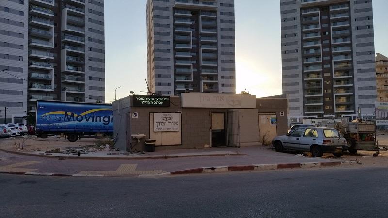 בית כנסת אור ציון (צילום: אלעד חיימוביץ')