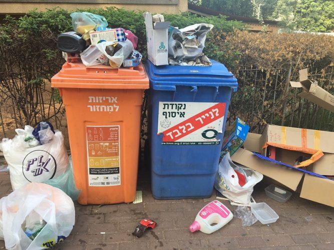 אשפה ברחובות (צילום: מתוך עמוד הפייסבוק של מחאת הזבל)