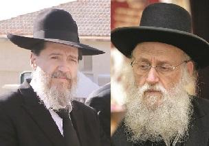 הרב שמחה הכהן קוק והרב בן ציון קוק (צילום: ניר שמול)