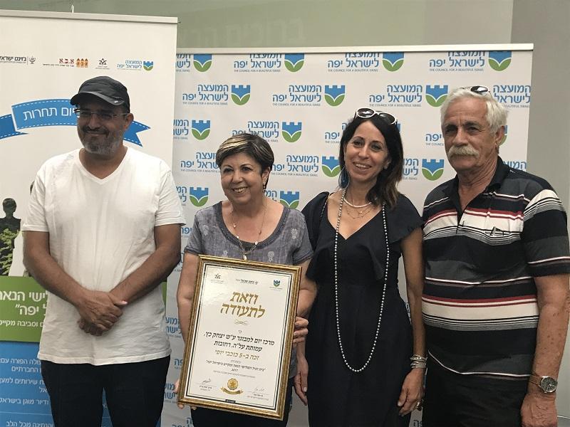טקס קבלת חמשת כוכבי היופי מטעם המועצה לישראל יפה