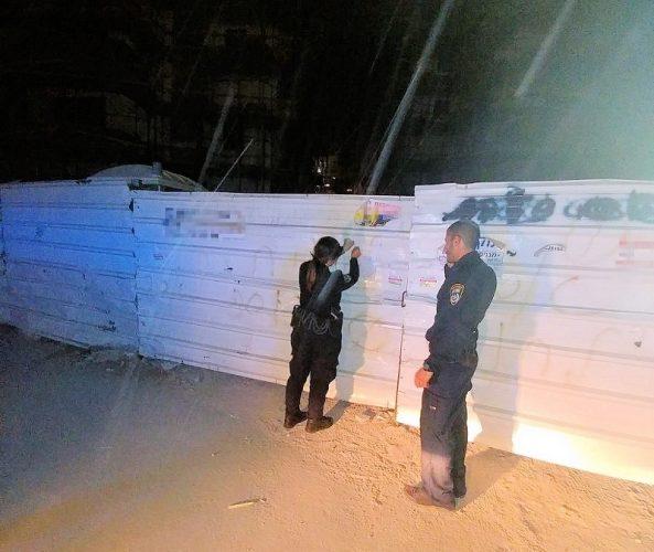 סגירת אתר הבנייה על ידי המשטרה