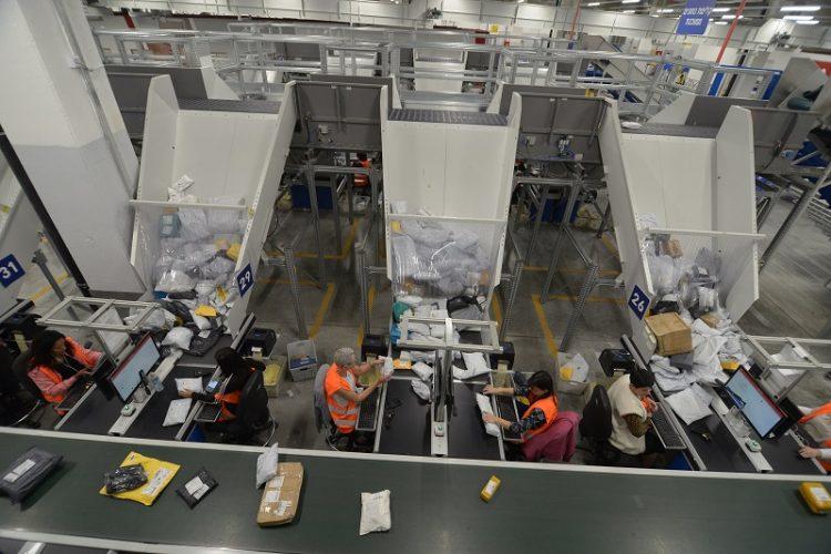 מרכז הסחר המקוון של דואר ישראל (צילום: דוברות הדואר)