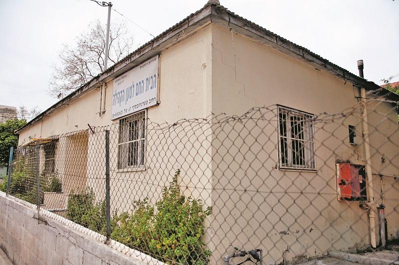 הבית החם (צילום: ניר שמול)