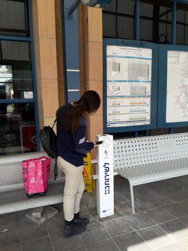 עמדת טעינה בתחנת הרכבת ברחובות