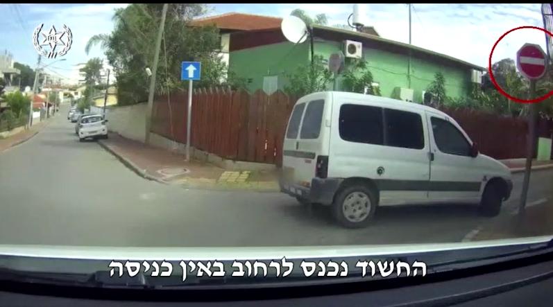 בן 15 מרחובות נהג ברכב ללא רישיון (צילום: דוברות המשטרה)