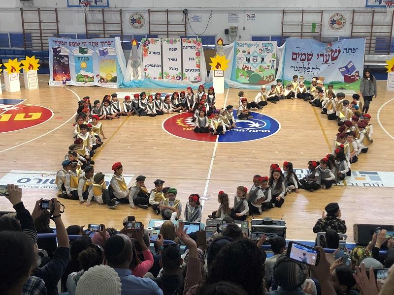 מסיבת הסידור הגדולה בישראל (צילום: אופיר ביכלר)