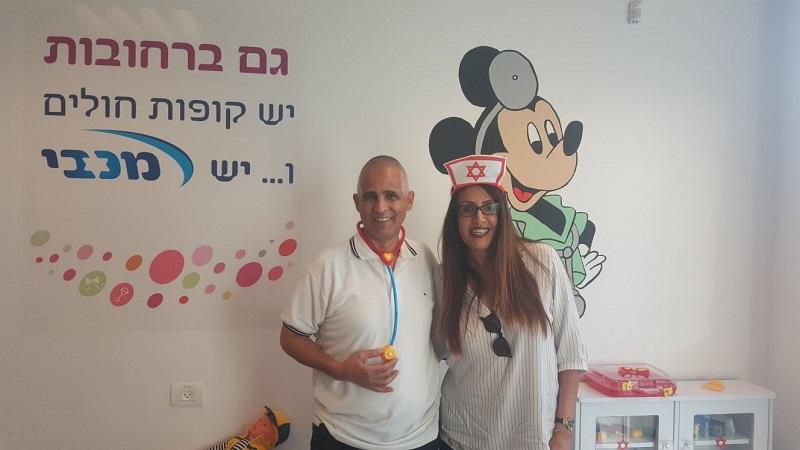 """ד""""ר רוני באום וד""""ר מרדכי חג'בי"""