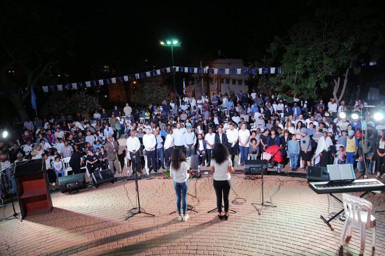 טקס יום הזיכרון בשכונת קרית משה