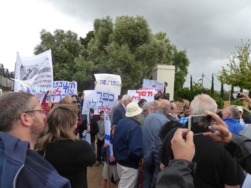 """ההפגנה בכפר ביל""""ו"""
