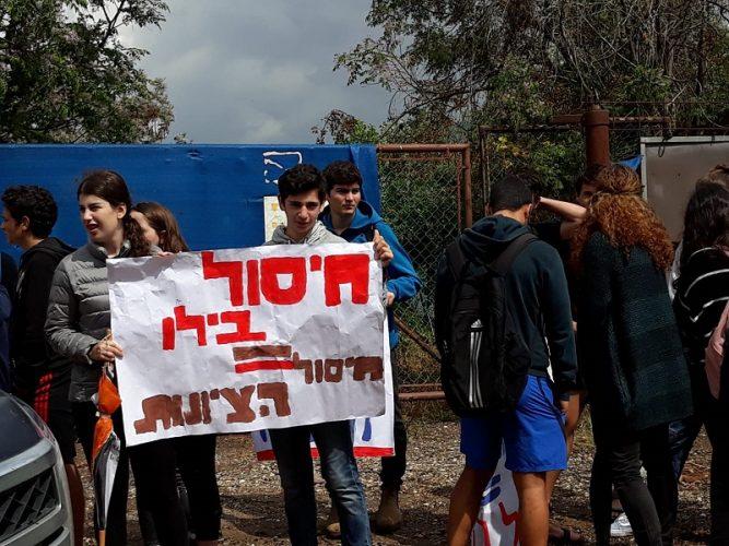 """בני נוער בהפגנה בכפר ביל""""ו"""