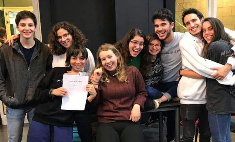 הגר שפריר והחברים לבימת הנוער