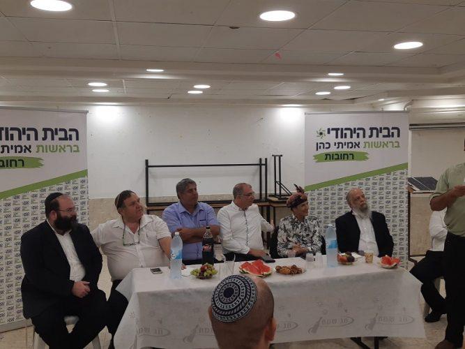 בחירות לסיעת הבית היהודי