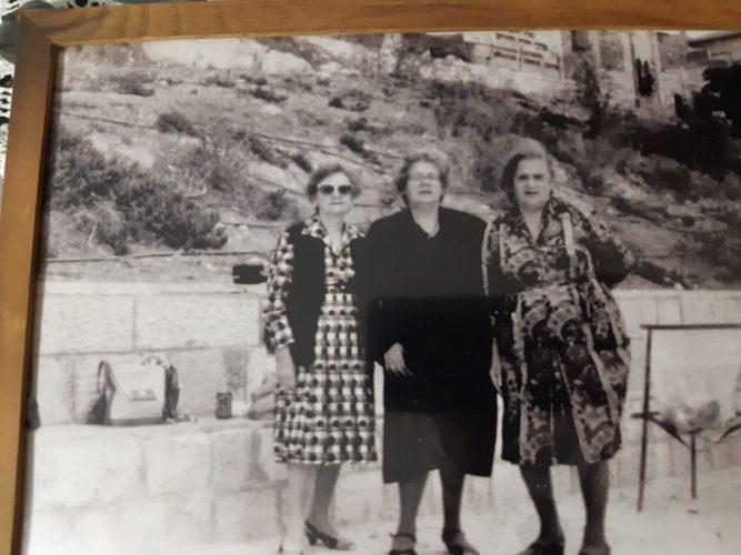 הדודות שניצלו: נינה, ספרה וג'וליה