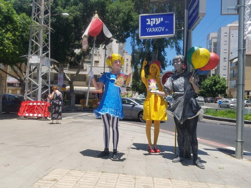 פסטיבל הפסלים