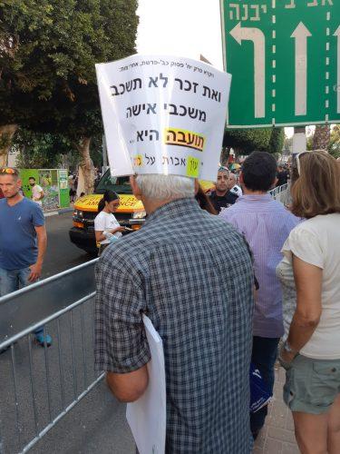 המתנגדים למצעד הגאווה ברחובות