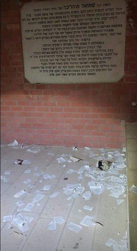 ונדליזם בקברו של הרב מוהליבר