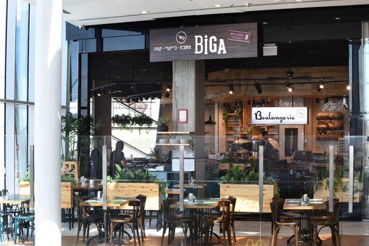 קפה ביגה (צילום: אלעד גוטמן)