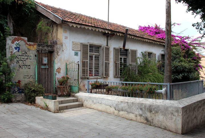 בית יוספזון (צילום: שמשון הל-אור)