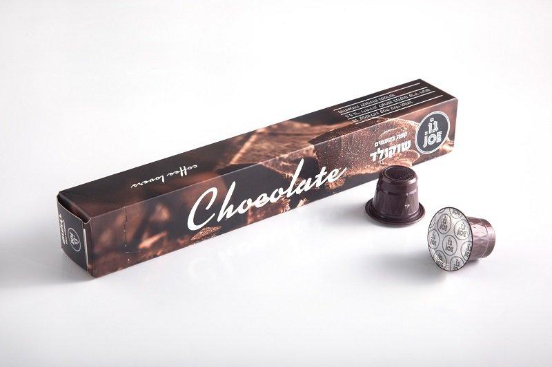 קפסולות קפה ג'ו בטעם שוקולד (צילום: דניאל לילה)