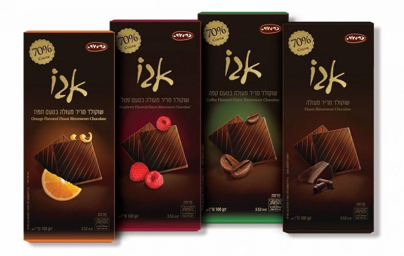 שוקולד מריר אגו (צילום: סטודיו פליי)