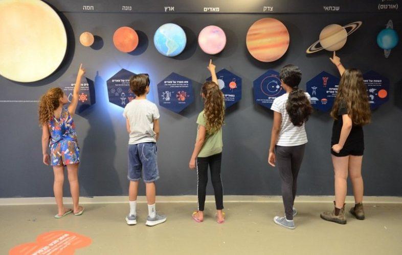 """תערוכת """"סיבוב על מאדים"""" בגן המדע (צילום: איתי בלסון, מכון ויצמן למדע)"""