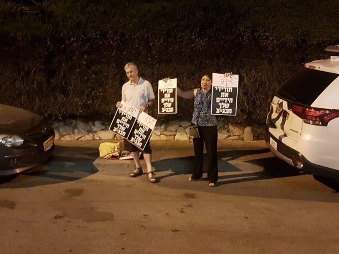 הפגנה נגד איילת שקד מחוץ לחוג הבית ברחובות
