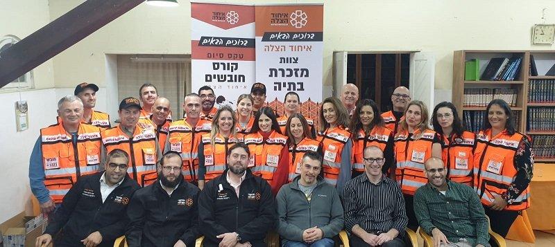 החובשים שהצטרפו לרשת המתנדבים להצלת חיים של איחוד הצלה ברחובות והסביבה