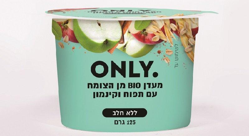 אונלי בטעם תפוח קינמון (צילום: סטודיו שטראוס)