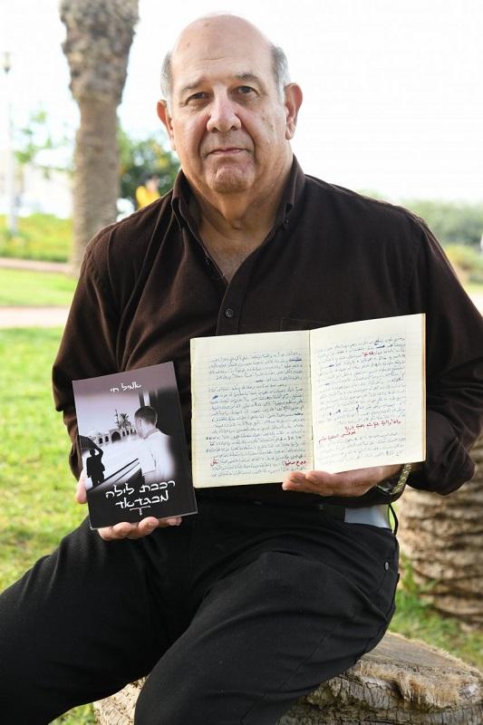 """ד""""ר אמיל חי עם הספר והמחברת (צילום: מורן נסים, צילום רפואי)"""