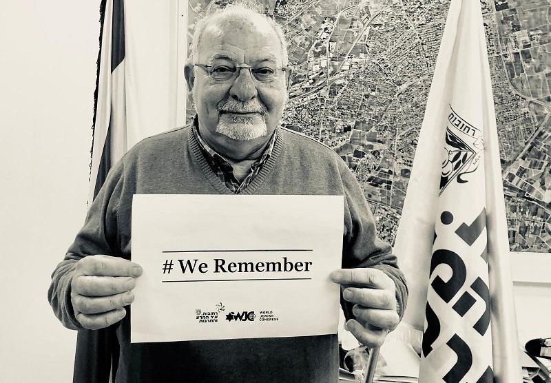 רחמים מלול בקמפיין We Remember