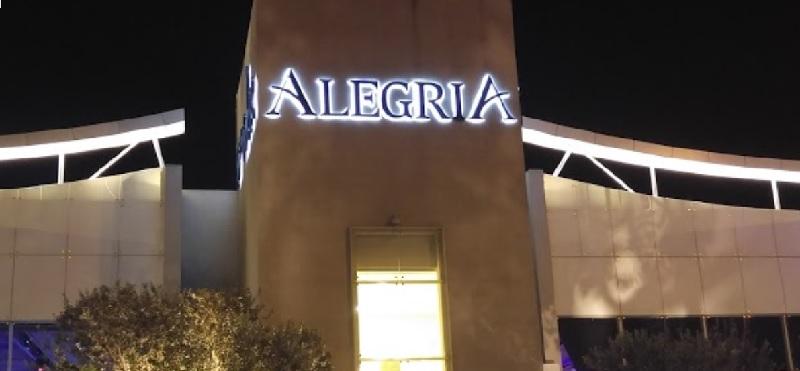 אולם אלגריה