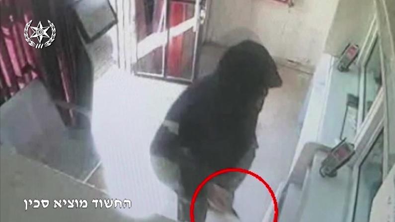 ניסיון שוד סניף הדואר במרמורק (צילום: משטרת ישראל)