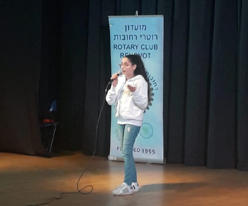 טליה דולב מביהס וויצמן