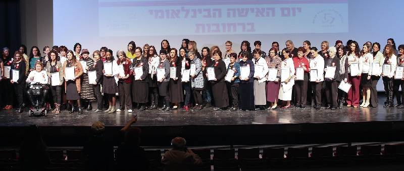 טקס ההוקרה ל-70 נשים משפיעות מרחובות