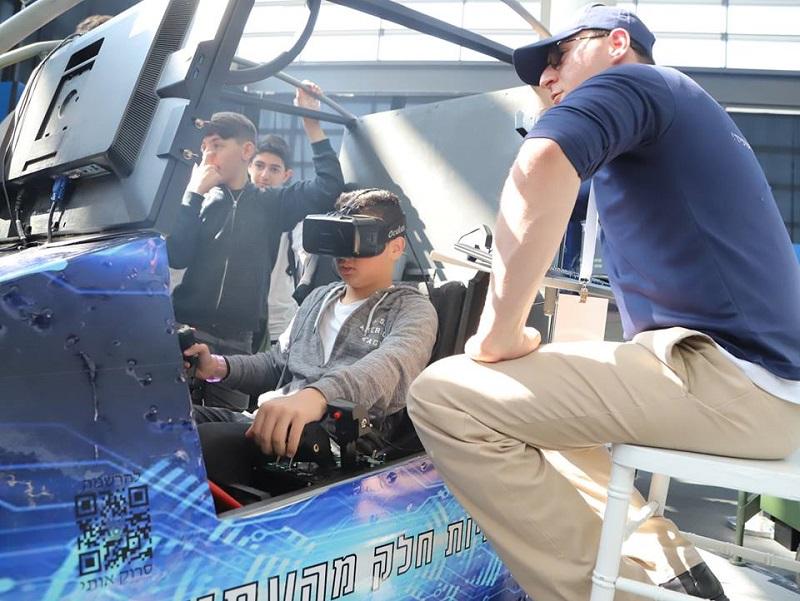 סימולטור טיסה ביריד הטכנולוגיה
