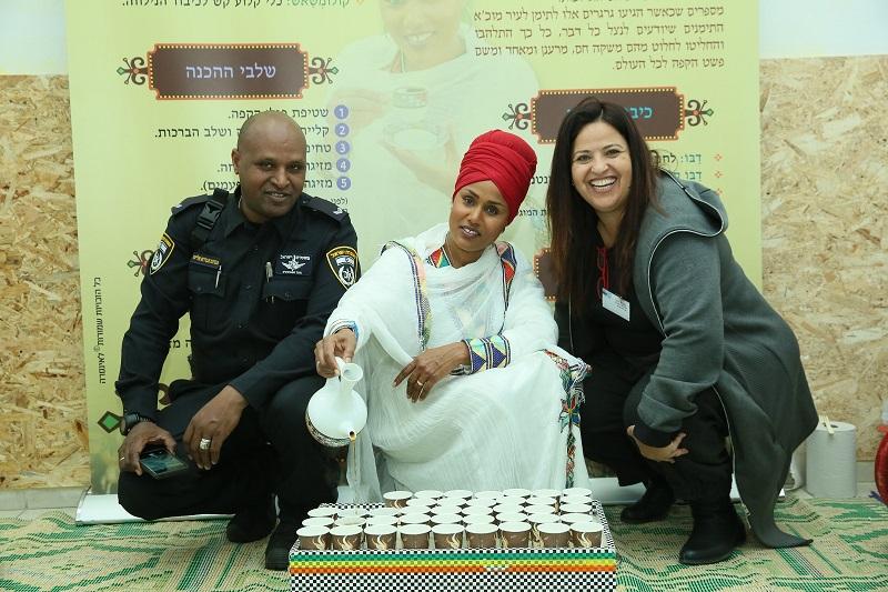יום עיון בנושא רגישות תרבותית לקהילת יוצאי אתיופיה