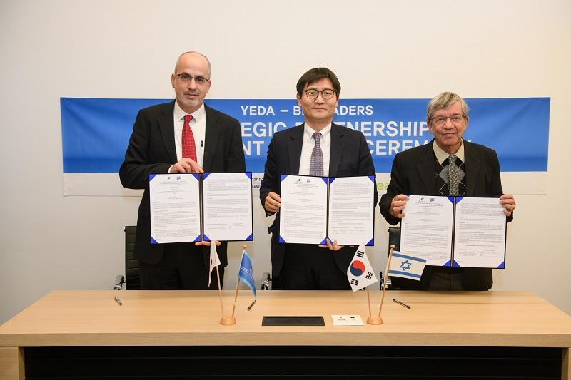 שיתוף פעולה בין דרום-קוריאה למכון ויצמן למדע